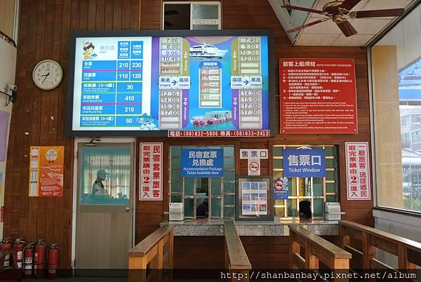 如何購買東港到小琉球船票?小琉球杉板灣純住宿、未參加套裝行程者,如何自行購買船票?