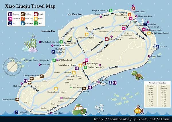 小琉球英文官方網站xiao liuqiu travel map english map小琉球英文地圖