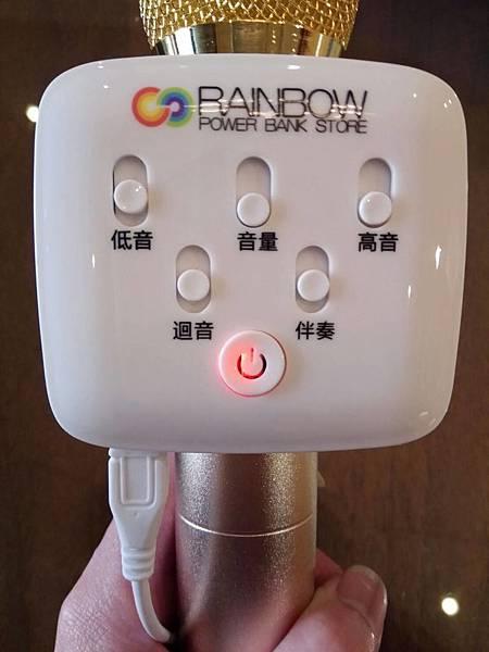 RainbowR7 (6).jpg