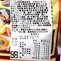 COCO一番屋咖哩鍋2.jpg