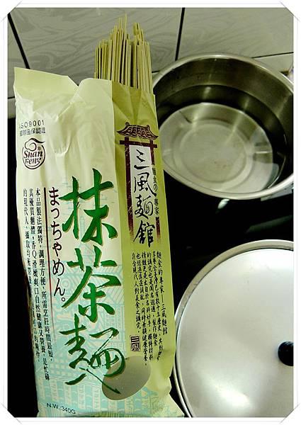 日式抹茶涼麵4