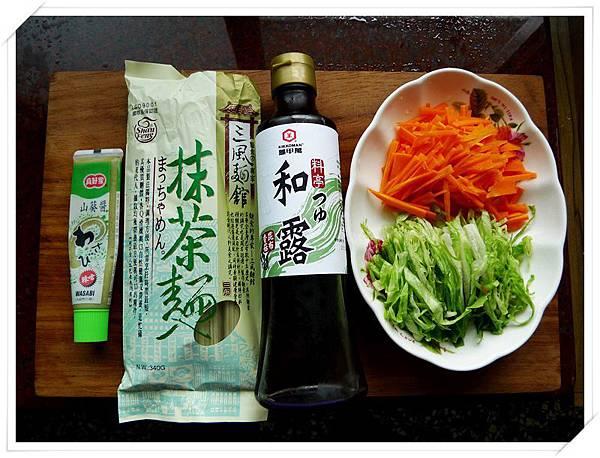日式抹茶涼麵2