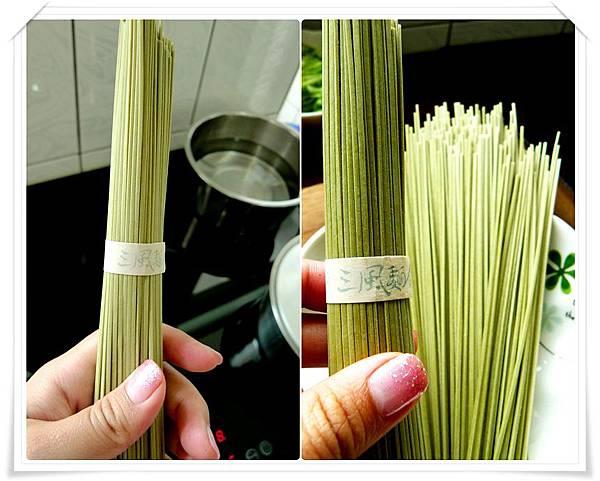 日式抹茶涼麵5