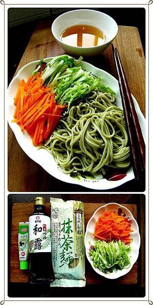 日式抹茶涼麵1