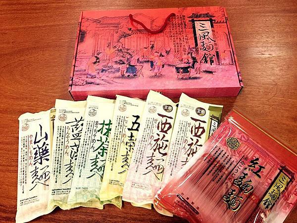 三風麵館-中秋養生頂級禮盒