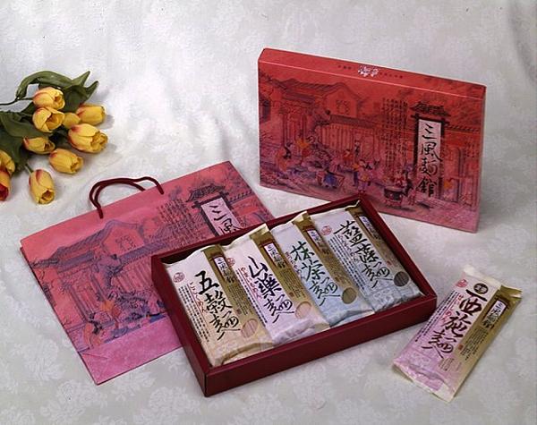 中秋禮盒優惠2