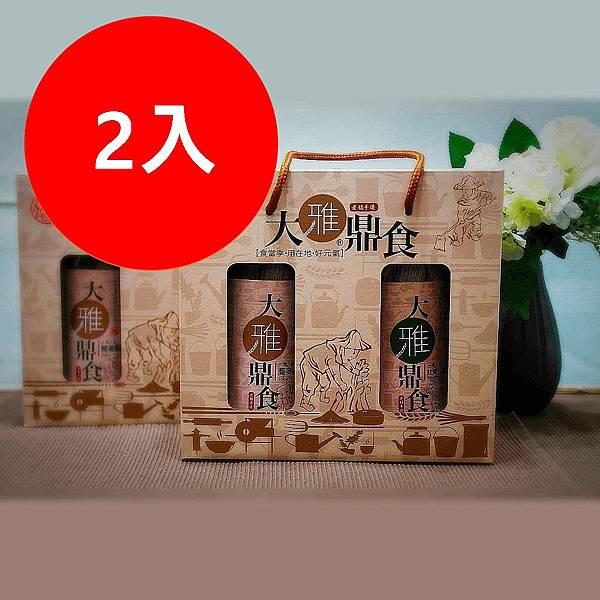 三風麵館-2016年節禮盒預購大雅鼎食二入優惠組