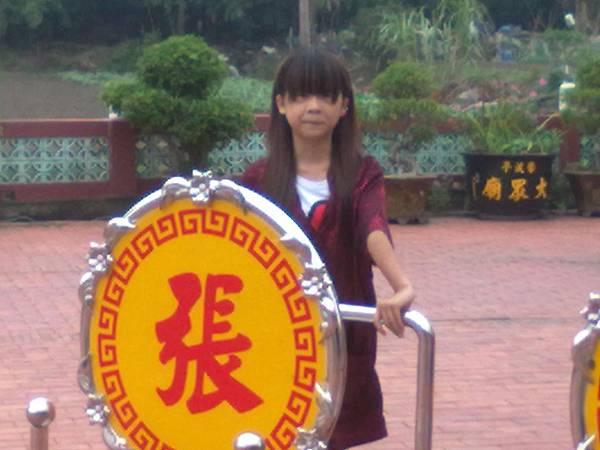 201110154346.jpg
