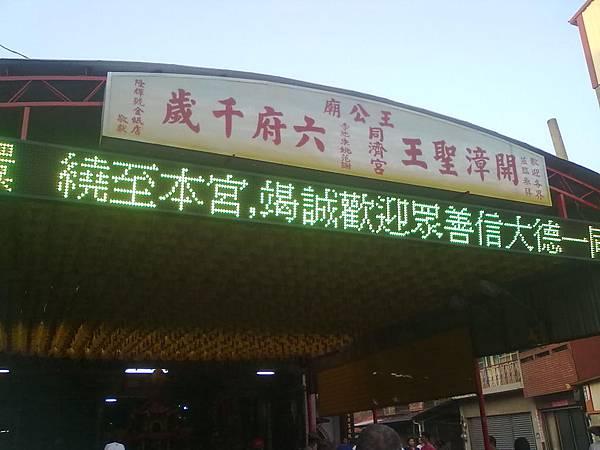 201110244812.jpg