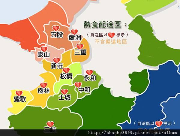 地圖12區690X520