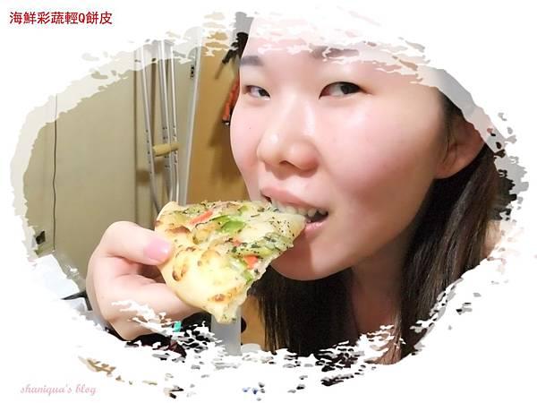 海鮮試吃1