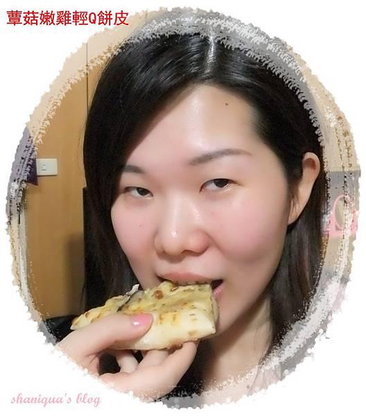 蕈菇試吃2