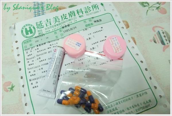 DSCF5799-022.JPG