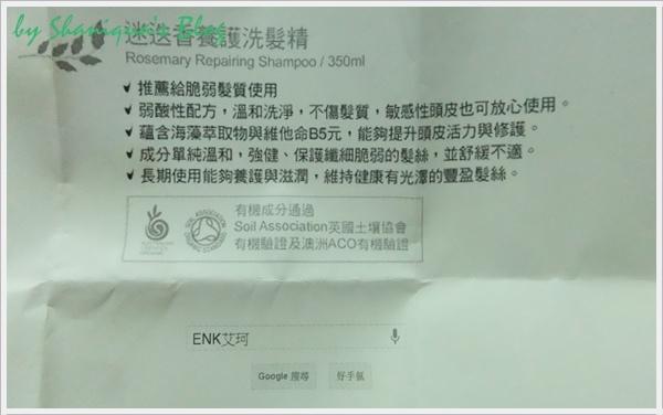 DSCF6220-007.JPG