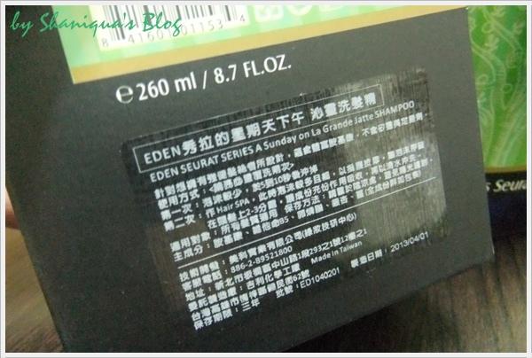 DSCF6386-010.JPG
