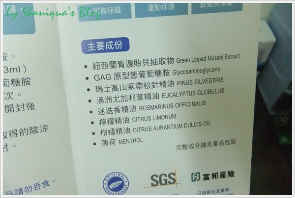 DSCF6195-011.JPG
