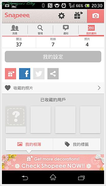 Screenshot_2013-09-21-20-30-46.png