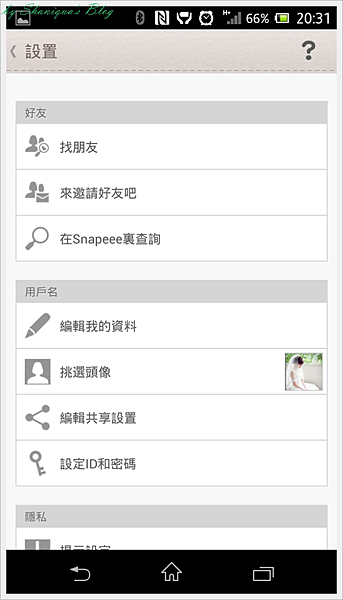 Screenshot_2013-09-21-20-31-55.png