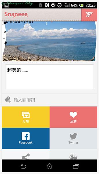 Screenshot_2013-09-21-20-35-44.png