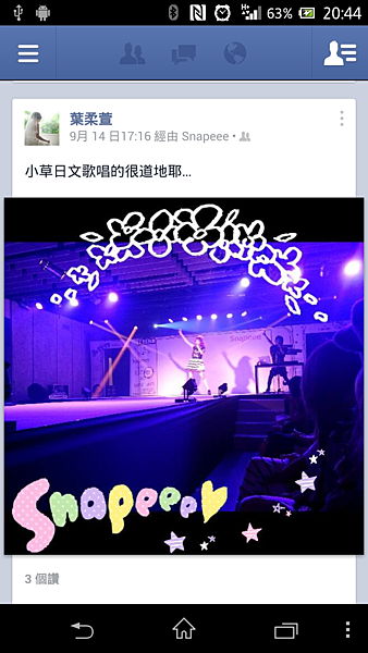 Screenshot_2013-09-21-20-44-33.png