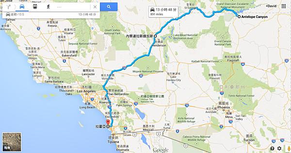 旅程路線圖