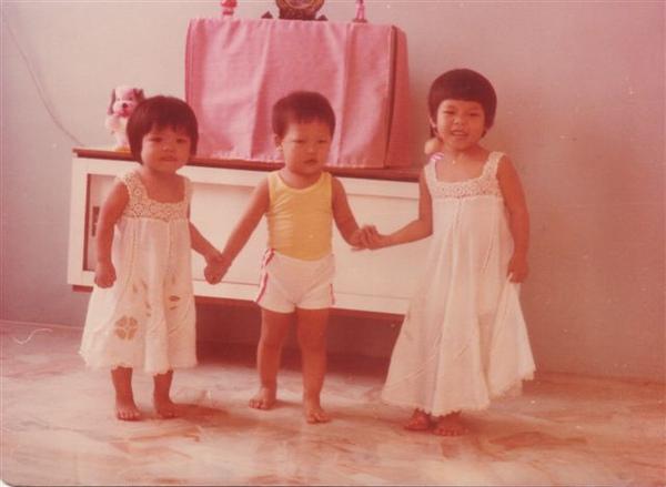 1980-7.bmp