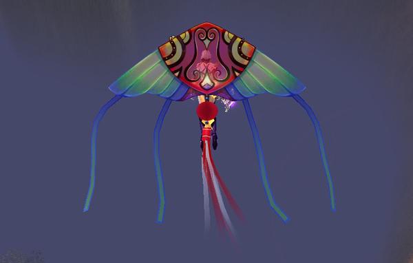fly kite.bmp