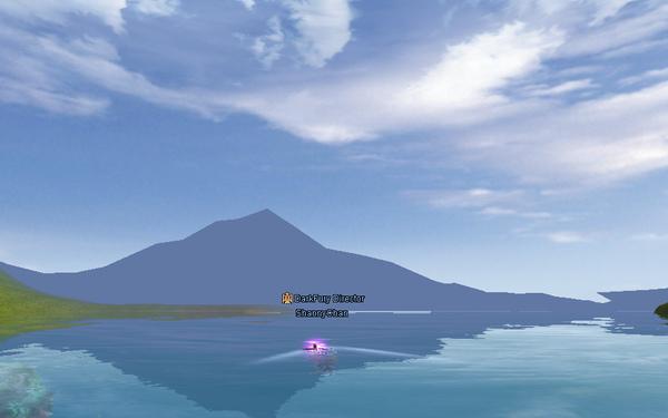 sky and lake.bmp