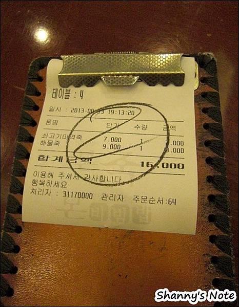 本粥11.JPG