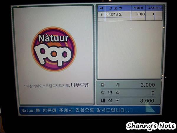 natuur10.jpg