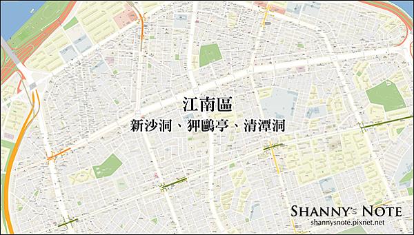 江南 新沙洞 狎鷗亭 清潭洞.png