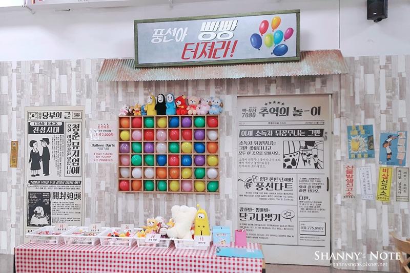 楊平青春博物館02.jpg
