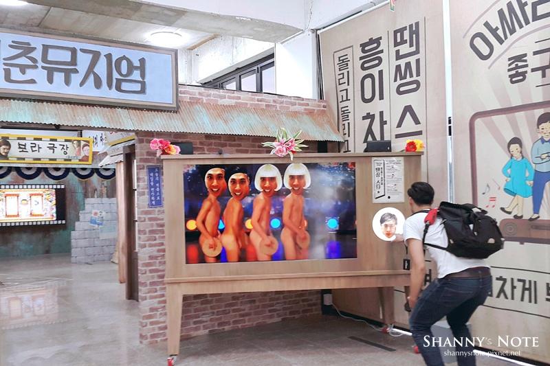 楊平青春博物館07.jpg