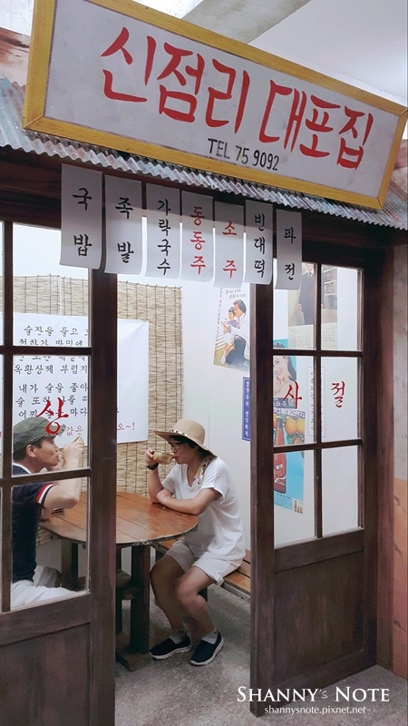 楊平青春博物館08.jpg