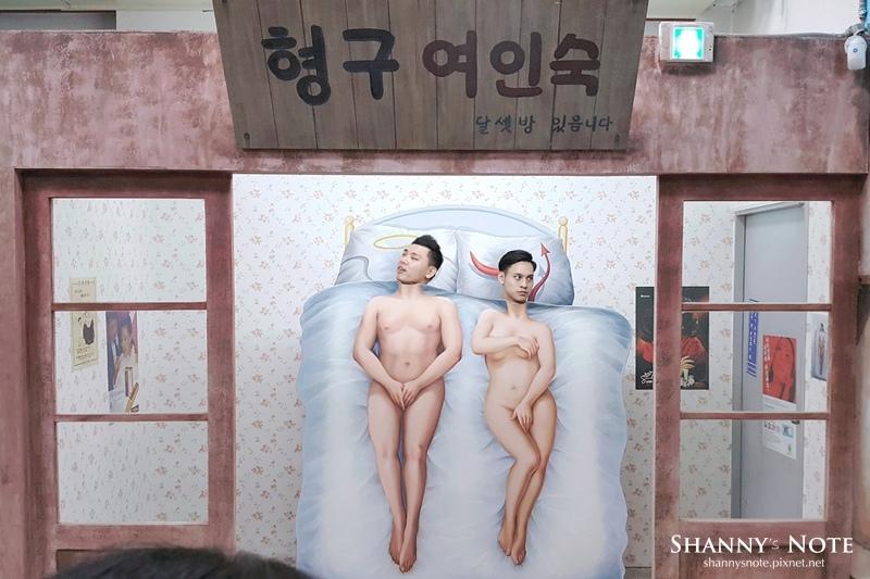 楊平青春博物館12.jpg