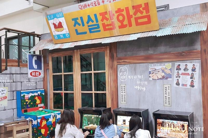 楊平青春博物館13.jpg