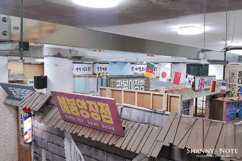 楊平青春博物館21.jpg