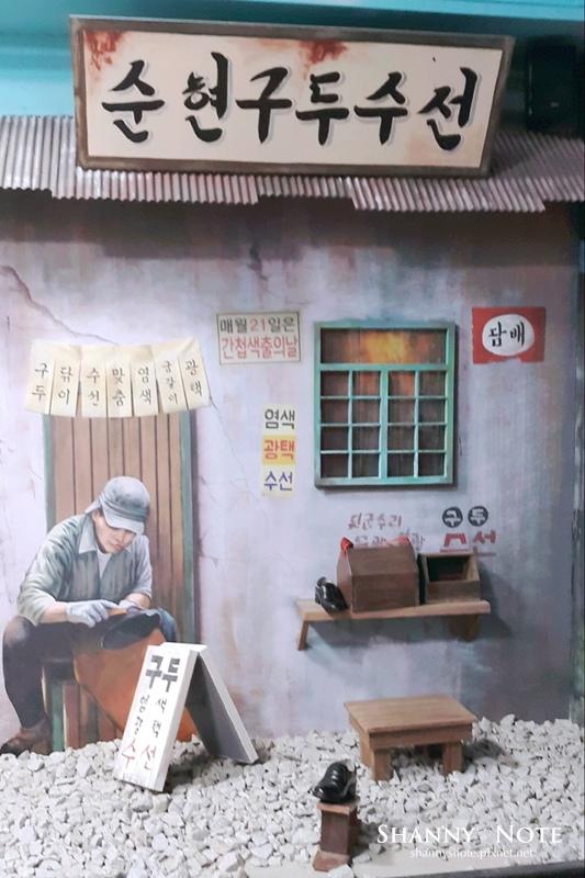 楊平青春博物館32.jpg
