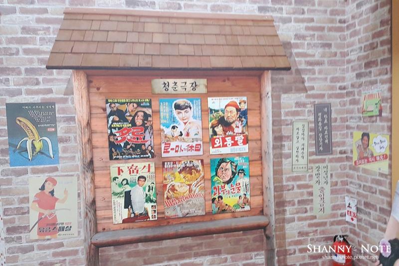 楊平青春博物館35.jpg