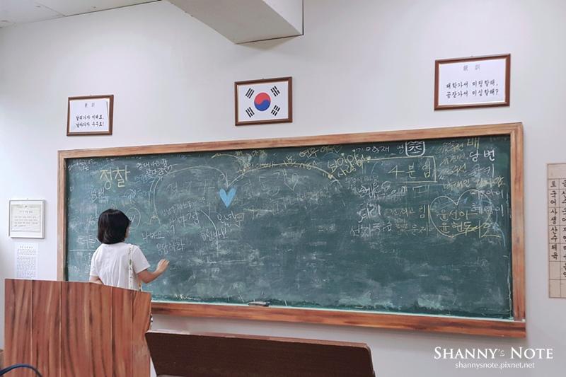 楊平青春博物館37.jpg