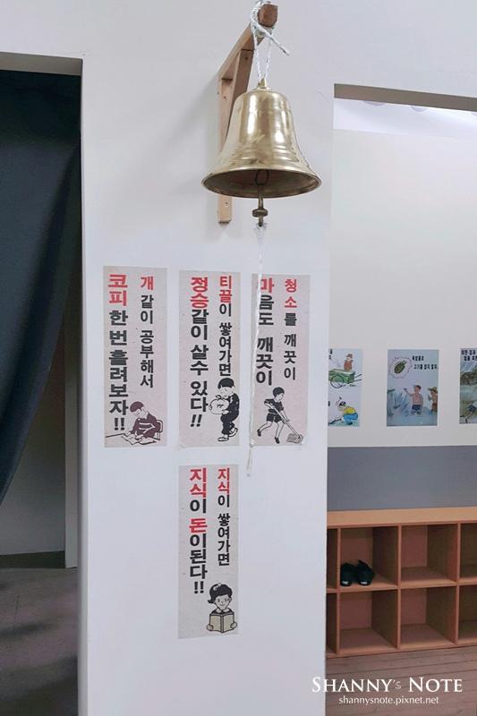 楊平青春博物館39.jpg