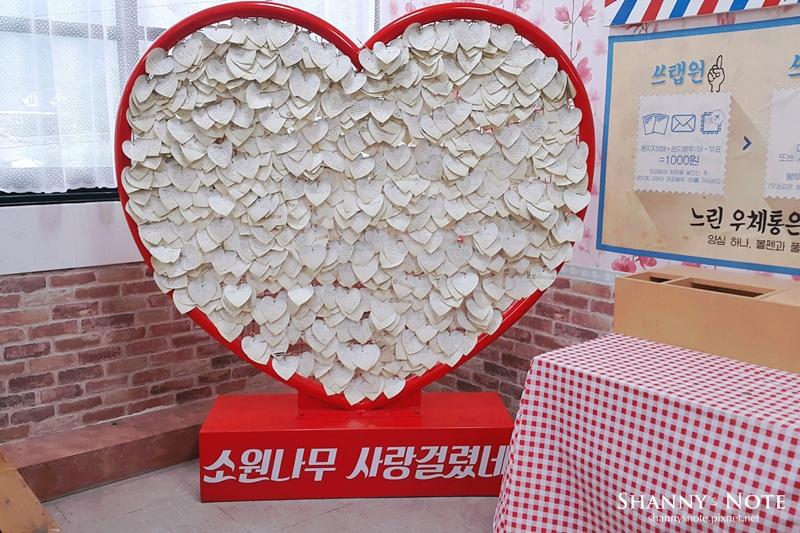 楊平青春博物館47.jpg