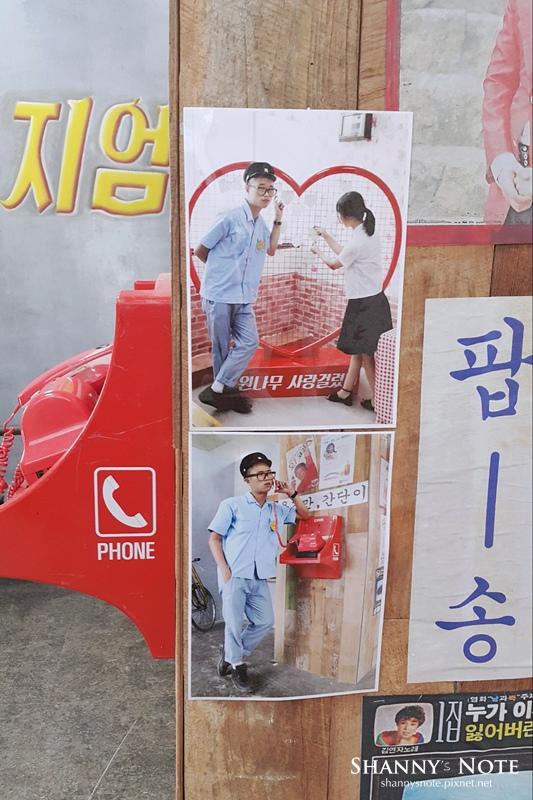 楊平青春博物館48.jpg
