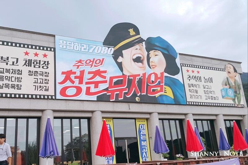 楊平青春博物館53.jpg