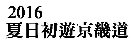 2016gyeonggicon-01-01.png