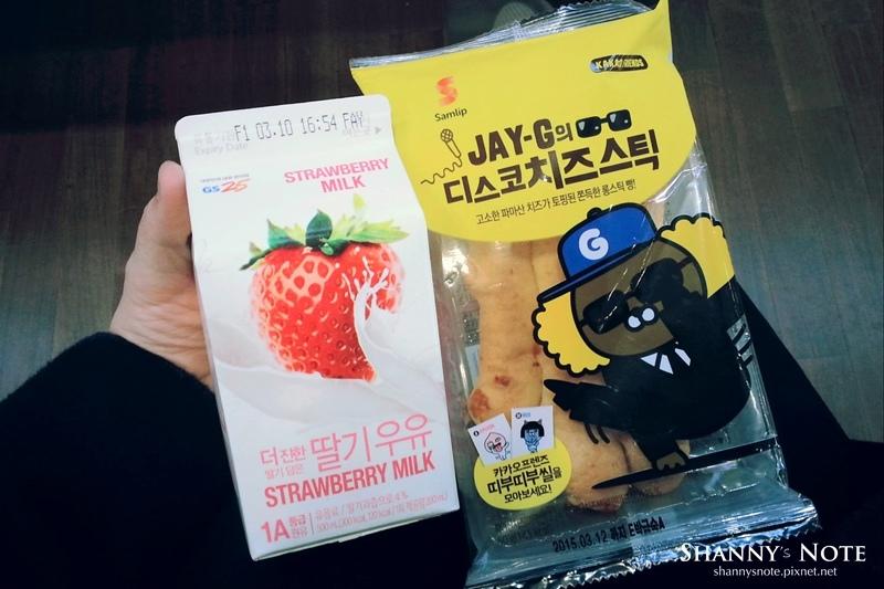 草莓牛奶03.jpg