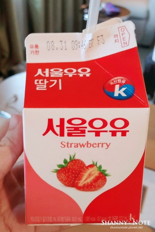 草莓牛奶07.jpg