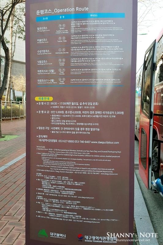 巴士04.jpg