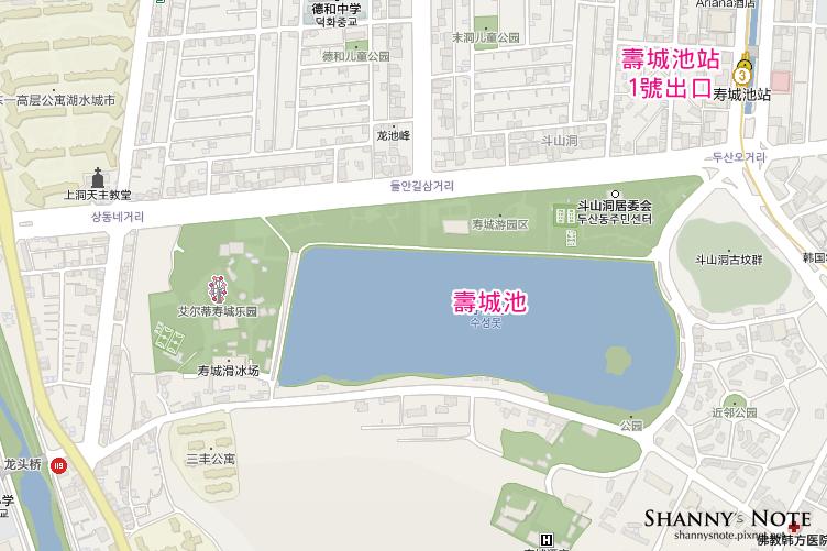 壽城池地圖.PNG
