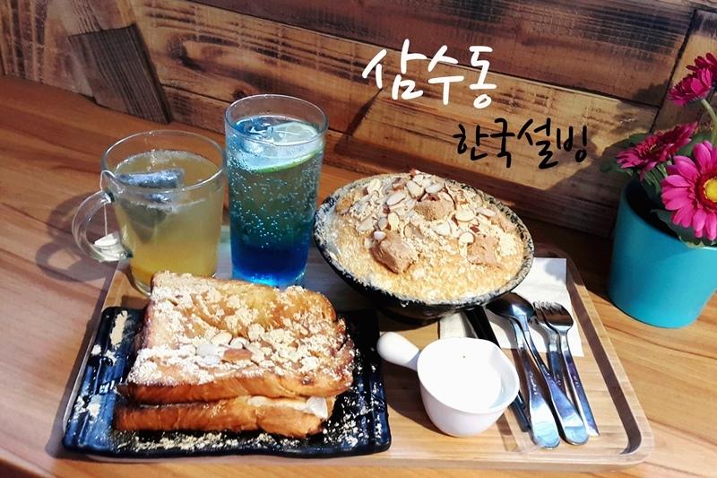 桃園三水洞雪冰00.jpg